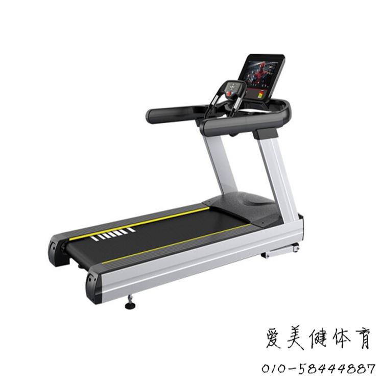 INSIGHT/驰健 CT-5500 商用电动跑步机