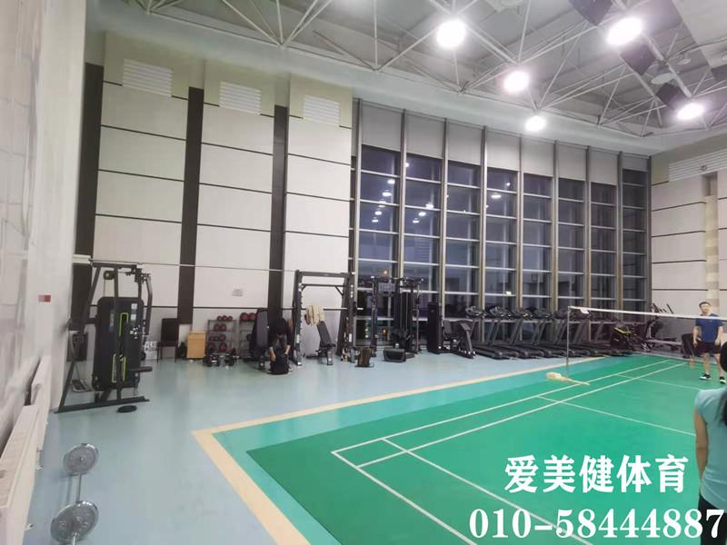 北京市昌平区某单位健身房活动室